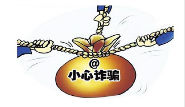 拼多多【防诈骗】跨平台经营警惕!